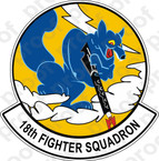 STICKER USAF  18TH FIGHTER SQUADRON
