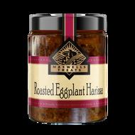 Roasted Eggplant Harissa Maxwell's Treats The Treat Factory