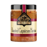 Roasted Capsicum Harissa Maxwell's Treats The Treat Factory