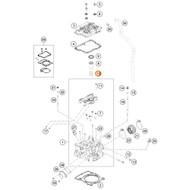 KTM OEM O-RING 1,5x26 0770260015