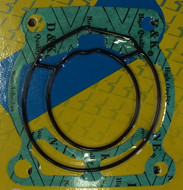 Head & Base Gasket Kit KTM 65sx, Husqvarna TC65