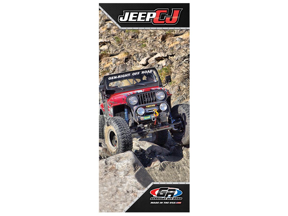 GenRight Jeep CJ Trifold Brochure (Qty of 250)
