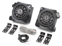 Overhead Rear Speakers for GenRight Rock Garden Stereo System