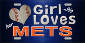 This Girl Loves Her Mets Novelty Wholesale Metal License Plate