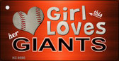 This Girl Loves Her Giants Wholesale Novelty Key Chain