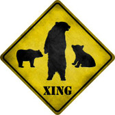Bears Xing Wholesale Novelty Metal Crossing Sign