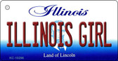 Illinois Girl State License Plate Wholesale Key Chain