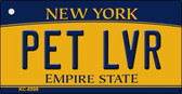 Pet LVR New York State License Plate Wholesale Key Chain KC-8999