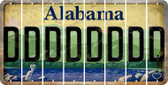 Alabama D Cut License Plate Strips (Set of 8) LPS-AL1-004