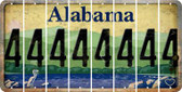 Alabama 4 Cut License Plate Strips (Set of 8) LPS-AL1-031