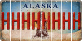 Alaska H Cut License Plate Strips (Set of 8) LPS-AK1-008