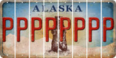 Alaska P Cut License Plate Strips (Set of 8) LPS-AK1-016