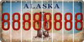 Alaska 8 Cut License Plate Strips (Set of 8) LPS-AK1-035