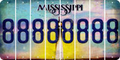 Mississippi 8 Cut License Plate Strips (Set of 8) LPS-MS1-035