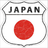 Japan Country Flag Highway Shield Wholesale Metal Sign