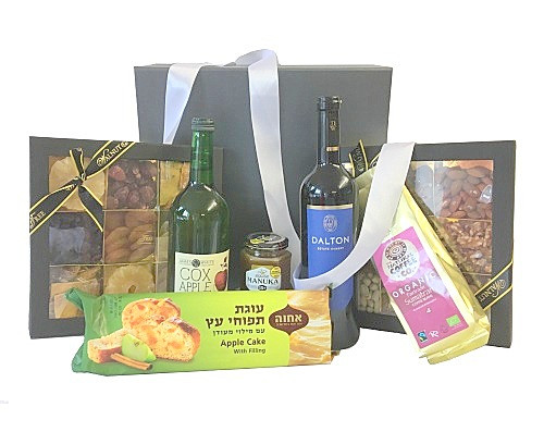 Rosh Hashanah gifts to the UK