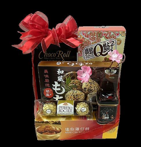 Budget Asian gift to Boston or USA