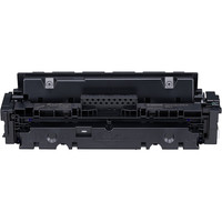 Canon 046HBK (1254C002) Black High Capacity Toner Cartridge