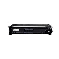 Compatible Canon 051H 2169C001 Black Toner for LBP162DW