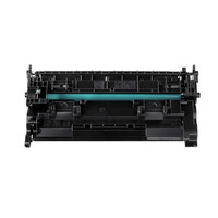 Compatible Canon 057 3009C002 Black Toner Cartridge