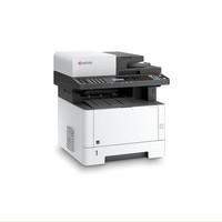 Kyocera ECOSYS M2640idw A4 Mono MFP Printer