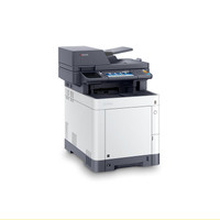 Kyocera ECOSYS M6630cidn A4 Mono Multifunction Printer