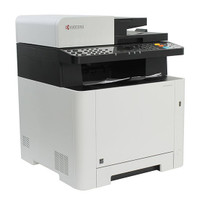 Kyocera ECOSYS M5521cdn A4 Mono MFP Printer