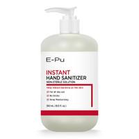 Hand Sanitizer 70% Ethyl Alcohol Content