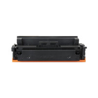 Canon 055 Compatible Cyan Toner Cartridge High Yield