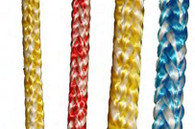 Rope 8mm Super light Polyspec - Yellow (per metre)