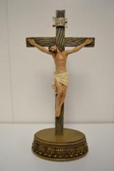2-piece standing crucifix