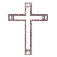"Biblical Steel Nazareth Cross with Nails, 9"""