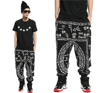 Harem KTZ Streetz Hip Hop Men Pants