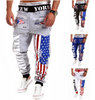 American Flag Star Print Hip Hop Style Joggers In Grey