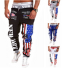 American Flag Star Print Hip Hop Style Joggers In Black