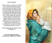 Prayer for Mothers Card