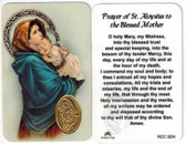 Prayer of Saint Aloysius to the Blessed Mother