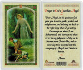 Prayer to one's guardian Angel, Laminated prayer card