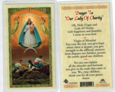 Prayer to Our Lady of Charity, laminated prayer card
