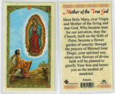 Mother of the True God, laminated prayer card