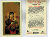 Our Lady of Perpetual Help, laminated prayer card
