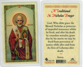 A Traditional St. Nicholas prayer, laminated prayer card