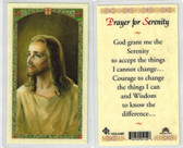 Prayer for Serenity, laminated prayer card