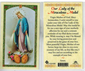 Laminated Prayer Card of Our Lady of the Miraculous Medal.
