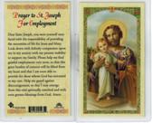 "Laminated Prayer Card ""Prayer to St. Joseph for employment."""