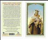 Laminated Prayer Card of Novena to Our Lady of Mt. Carmel.