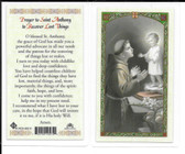 """Laminated Prayer Card """"St. Anthony to Recover Lost Things""""."""