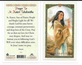 "Laminated Prayer Card to ""St. Kateri Tekakwitha ""."