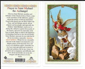 "Laminated Prayer Card ""Prayer to St. Michael the Archangel""."
