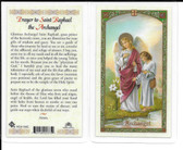 "Laminated Prayer Card ""Prayer to St. Raphael the Archangel""."